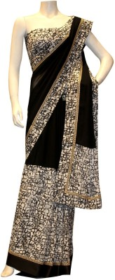 Charming Geometric Print Fashion Georgette Sari