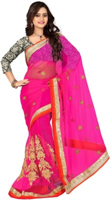 Cocojumbo Self Design Fashion Net Sari