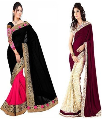Subhash Sarees Plain Daily Wear Georgette Sari