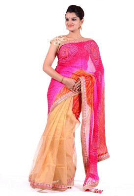 Janaknandini Embriodered Fashion Kota Sari