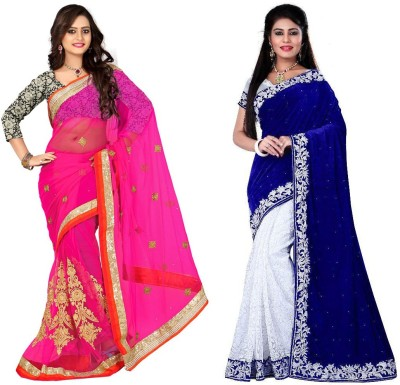MA Solid Fashion Net, Velvet Sari