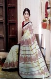 Vipula Embriodered Daily Wear Georgette ...