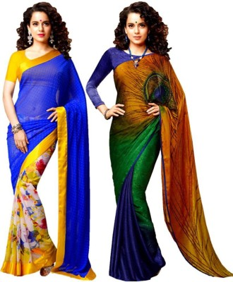 Lime Fashion Self Design Fashion Handloom Georgette Sari