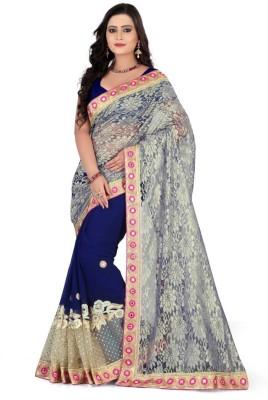 Sareeka Sarees Plain, Embriodered Dharmavaram Net Sari