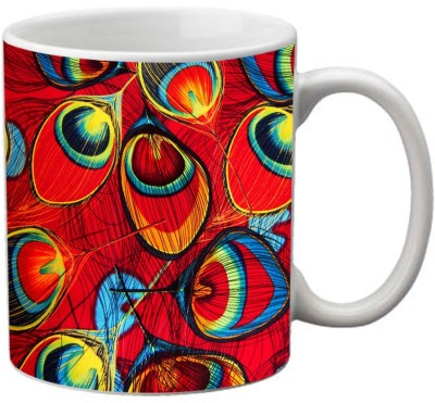 meSleep Feather MU-20-28 Ceramic Mug