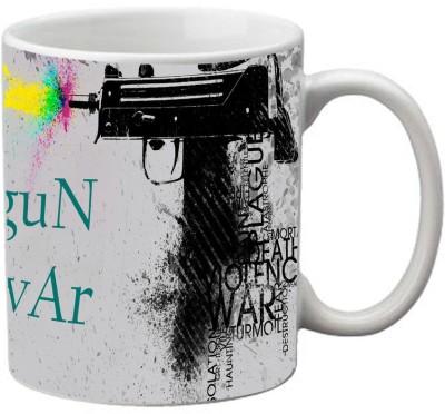 meSleep Gun MU-20-31 Ceramic Mug