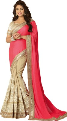 Daksh Enterprise Embriodered Daily Wear Georgette Sari