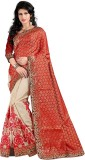 Aanaya Fashions Embriodered Bhagalpuri B...