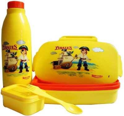 Rishabh Pirate Kid Fresh & Tasty Lunch Box School Set