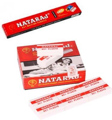 Nataraj School Set