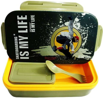 Rishabh Yellow Crunch Small Lunch Box School Set