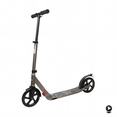 oxelo Town 5 Grey Xl Manual Scooter