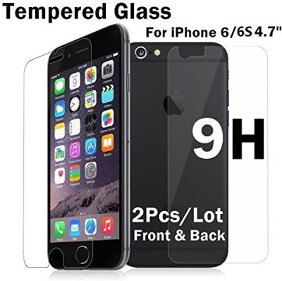 Konsait KS020 Screen Guard for IPhone 6/6s