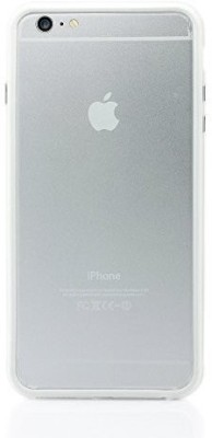 Gearonic AV10041-White-iph6p Screen Guard for Iphone 6 plus