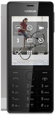 Safean Clear 115 Screen Guard for Nokia Lumia 515