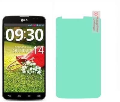 LOREM LG Pro Lite-Grn(Buff) Screen Guard for LG Pro Lite (D680)