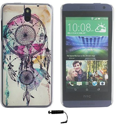 Harryshell Screen Guard for Htc desire 610