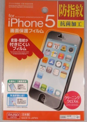 Daiso Japan Screen Guard for IPhone 5 s