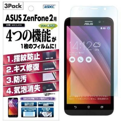 ASDEC AFP-ZE551MLZ Screen Guard for Zenfone 2