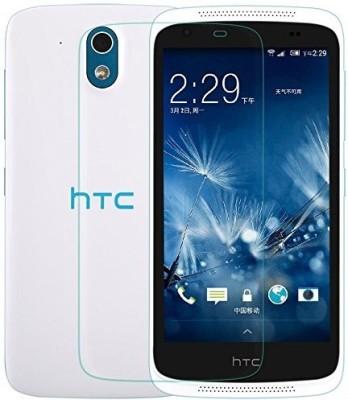 PrixCracker HIE POWER SG28 Screen Guard for HTC Desire 526G+
