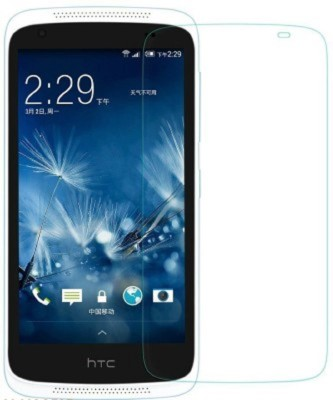 vikat for HTC Desire 526 Screen Guard for for HTC Desire 526