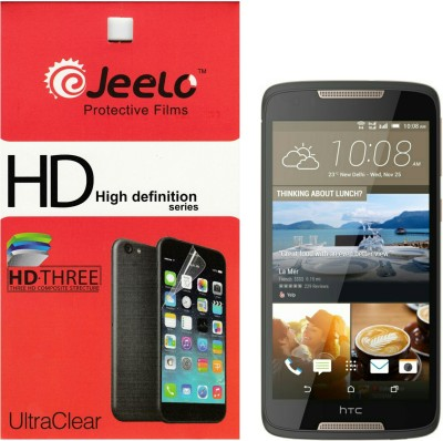 Jeelo D_828 Screen Guard for HTC Desire 828