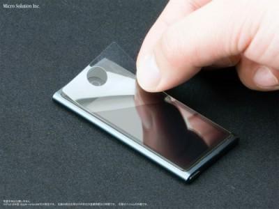 Micro Solution of Japan PGAF-IPN7 Screen Guard for Ipod nano 7