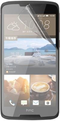 Stuffcool Screen Guard for HTC Desire 828