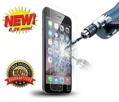 MMOBIEL Screen Guard for IPhone 5