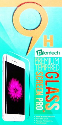 Plantech M-242-Premium Tempered Glass for HTC One M9+ Supreme Camera