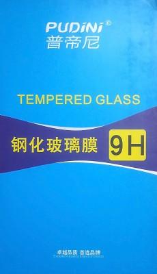 Pudini Tempered Glass Guard for Motorola Moto G (2nd Gen) LTE, Motorola Moto G (2nd Gen)