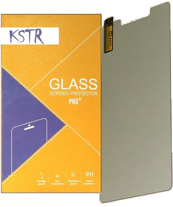 KSTR MOTO X PLAY Tempered Glass for MOTO X PLAY