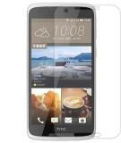 U-Verse Tempered Glass Guard for HTC Des...