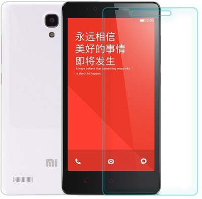 Dukancart Dcgprmn4 Tempered Glass for Red Mi Note - 4G