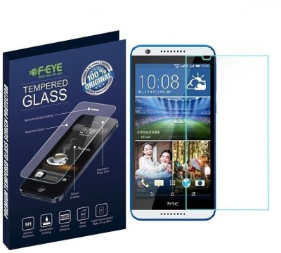 FEYE Tempered Glass Guard for HTC Desire 820s