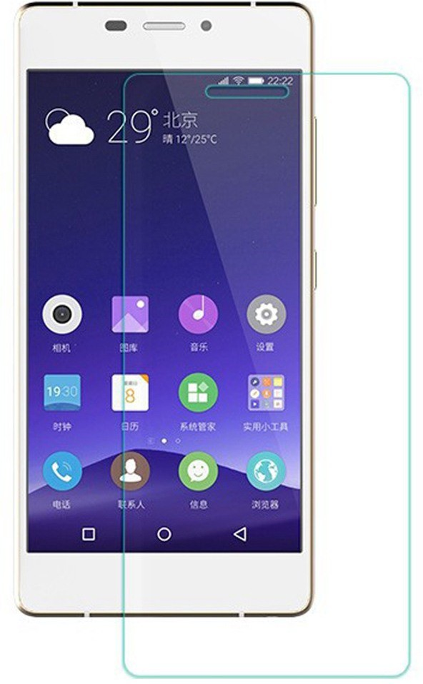 S-Model Tempered Glass Guard for Gionee S 5.1