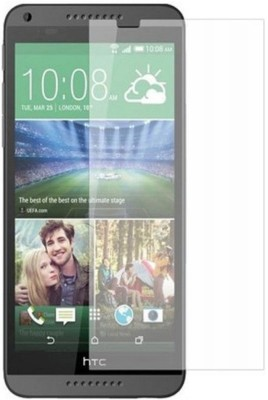 Giftico 14Ultra Thin 0.26mm Explosion-proof 2.5D Curve Edge 9H Tempered Glass for HTC Desire 816