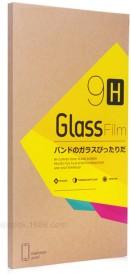 CoverOn Tempered Glass Guard for ZTE Nubia Z9 mini