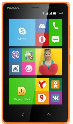 Digital Marketing NTPSG-102 Tempered Glass for Nokia Lumia 830