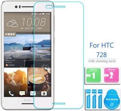 VJOY TGCF0120160073 Tempered Glass for HTC Desire 728 dual sim