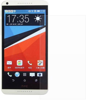 Saral Tempered Glass Guard for HTC Desire 516