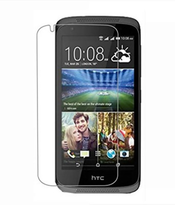 Giftico 10Ultra Thin 0.26mm Explosion-proof 2.5D Curve Edge 9H Tempered Glass for HTC Desire 526