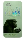 CellShield Tempered Glass Guard for HTC ...