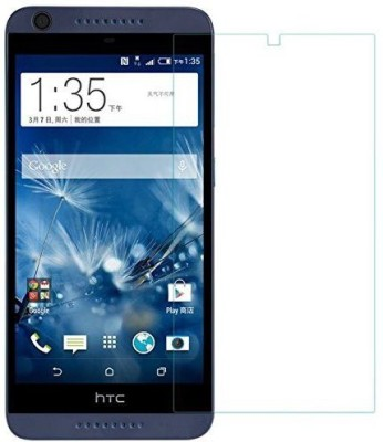 Starling ST-20SC15 Tempered Glass for HTC Desire 626
