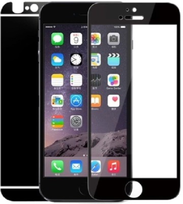 Stiff SG197 Tempered Glass for Apple iPhone 6