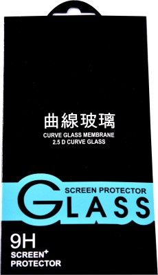 GWE SCA 019 Tempered Glass for Microsoft Lumia 535