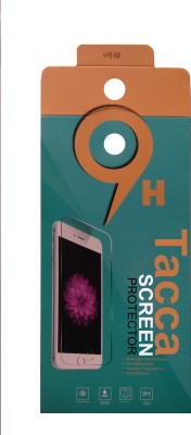 Tacca SunFlower SG21 Screen Guard for Gionee Elife E5