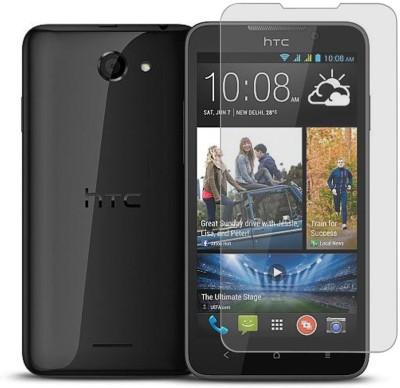 BrewingQ 516HDTGBQ Tempered Glass for HTC Desire 516