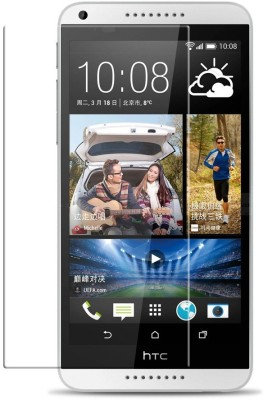 PrixCracker HIE POWER SG12 Screen Guard for HTC Desire 820Q
