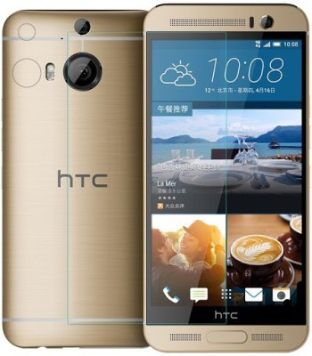 Nillkin AMAZING-H-008 Tempered Glass for Htc Desire M9